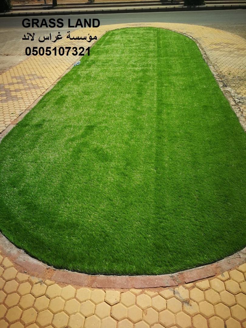 Grass land مؤسسة غراس لاند توريد تركيب العشب الصناعي الجداري حدائق عشب جداري ملاعب 0505107321
