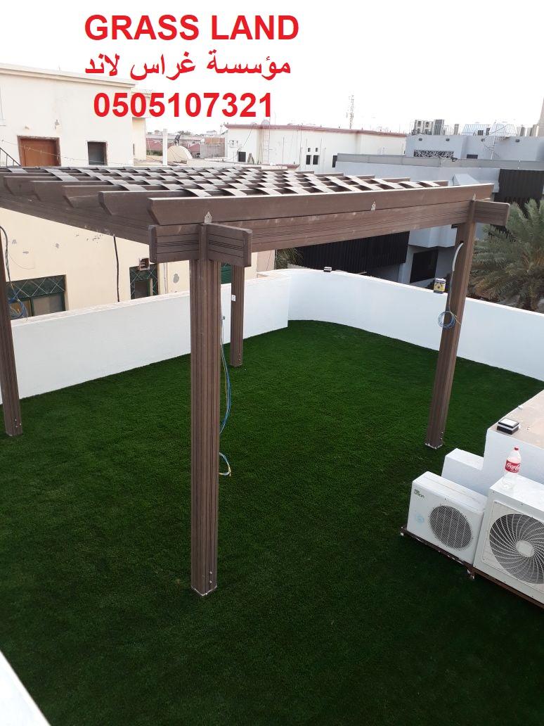 عشب صناعي في جدة,عشب صناعي في الطائف,عشب صناعي في المدينة,عشب صناعي في مكة,عشب صناعي في ابها,عشب صنا