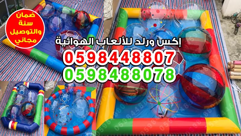 متخصصون في تصنيع وبيع وتفصيل الألعاب الهوائية للأطفال زحاليق هوائية