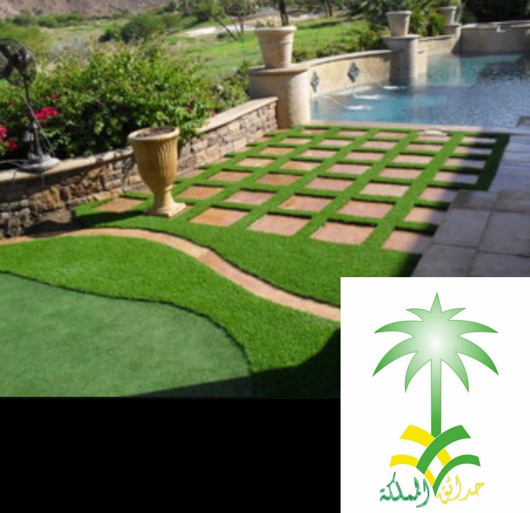 مؤسسة,حدائق,المملكة,للعشب,الصناعي,ديكورات,الحدائق,تجهيزات,الملاعب,الرياضية,0556242888
