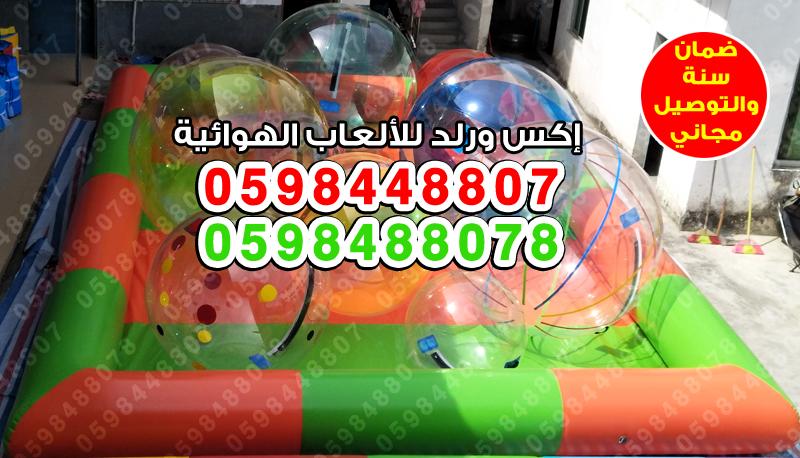 نقيزه شبك ملونة ( خمسة أرجل ) 14 قدم / 4.26 متر مع سلم صعود وشبك حماية وبوابة للبيع