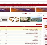 واحة التسوق wahattasawak.com موقع متخصص بالبيع و الشراء على الانترنت
